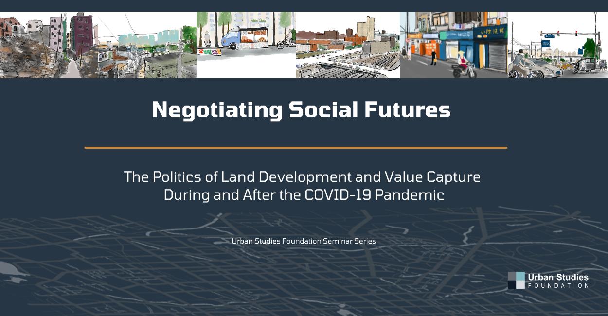 Negotiating Social Futures Seminar Series